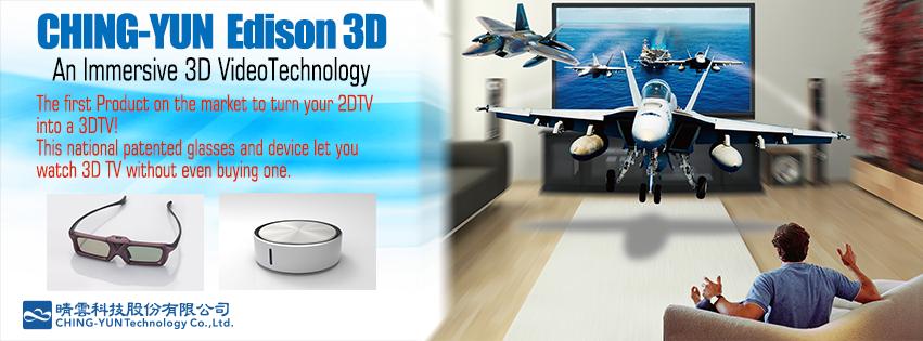 Edison 3D TV