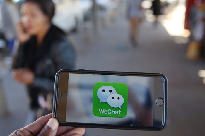 WeChat App to become China's official national digital ID system