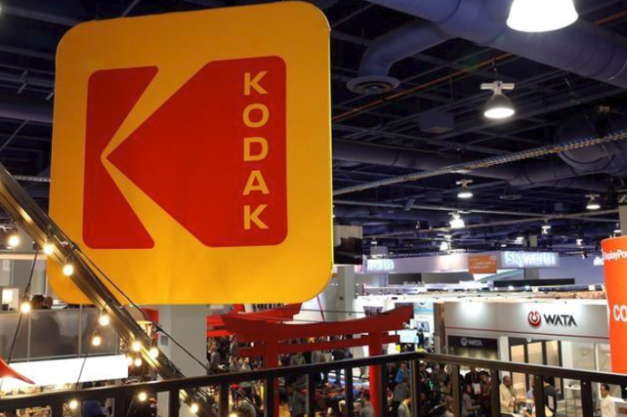 Blockchain Mania: Kodak stock gained $431 million in one day after announcement of KodakCoin for photographers