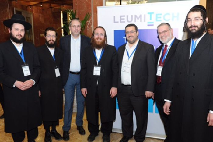 10 Israeli startups founded by Ultra-Orthodox Jews are participating in 'Mind the Tech' conference in New York