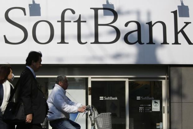 Softbank in talks to purchase stake in Swiss Re