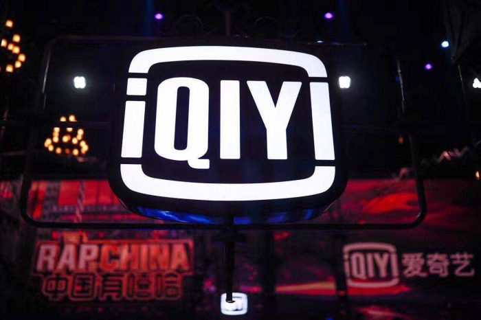 Chinese streaming startup (Netflix of China) iQiyi is planning to raise $2.25 billion in IPO at $18/share
