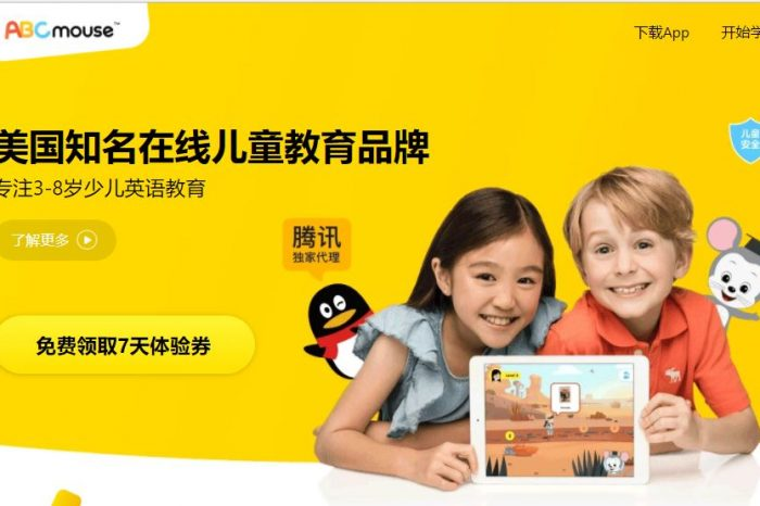 Tencent partners with education startup Age of Learning to bring popular English learning app, ABCmouse, to China