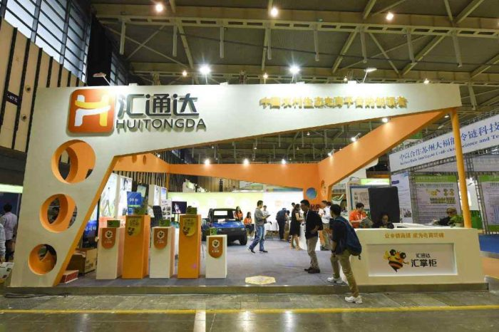 Alibaba is investing $717.2 million in rural e-commerce platform startup Huitongda