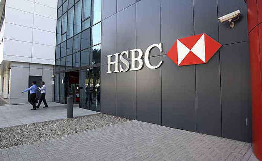 HSBC claims first trade transaction with blockchain