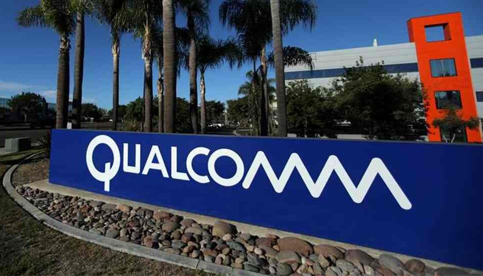 Qualcomm bets $100 million on AI via investment fund