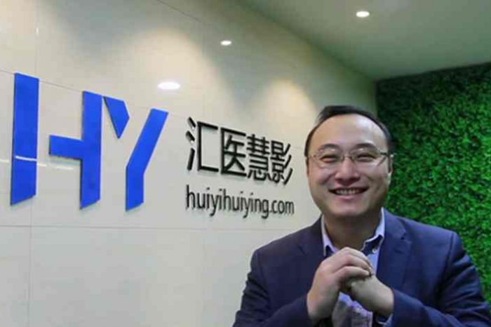 With fresh funding from Intel Capital, HuiyiHuiying aims to empower innovative AI applications in the medical industry