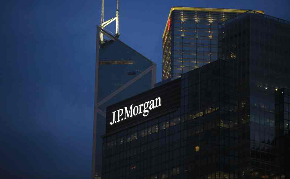 JP Morgan launches JPM Coin, the world's first cryptocurrency to be backed by a major bank