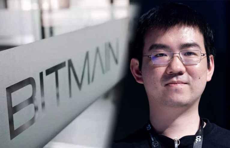 Hardware billionaire jihan