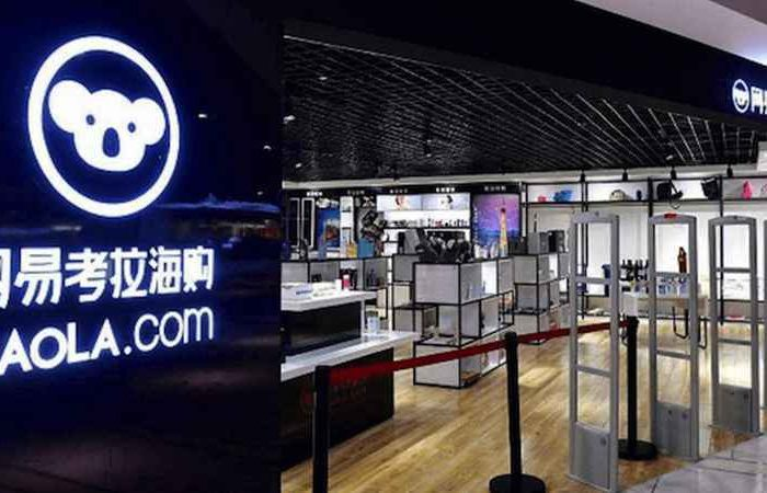 Alibaba buys NetEase e-commerce business Kaola for $2 billion