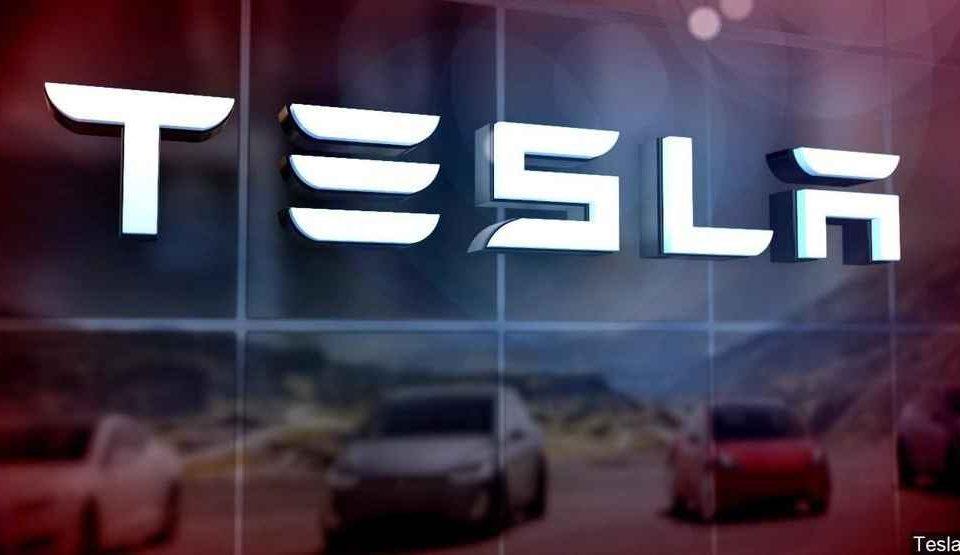 Tesla recalls more than 9,500 Model X and...