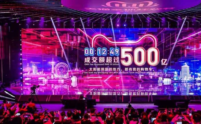 Alibaba breaks Singles Day record of more than $30 billion in sales, setting the record for the world's largest 24-hour shopping event