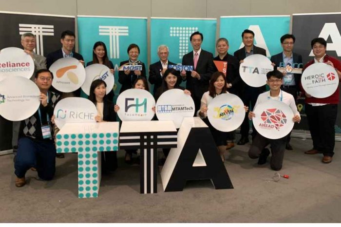 These are the 13 of the 82 startups from Taiwan Tech Arena that won Innovation Awards at CES 2020