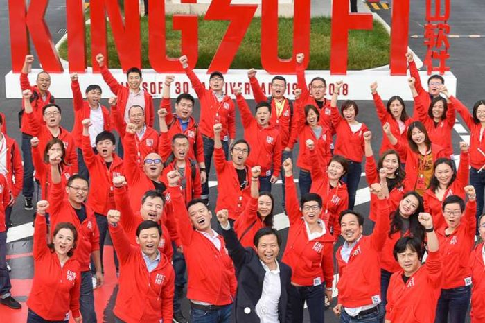 Chinese internet and software company Kingsoft is spinning off its cloud division Kingsoft Cloud in an IPO that would raise around $451 million on Nasdaq