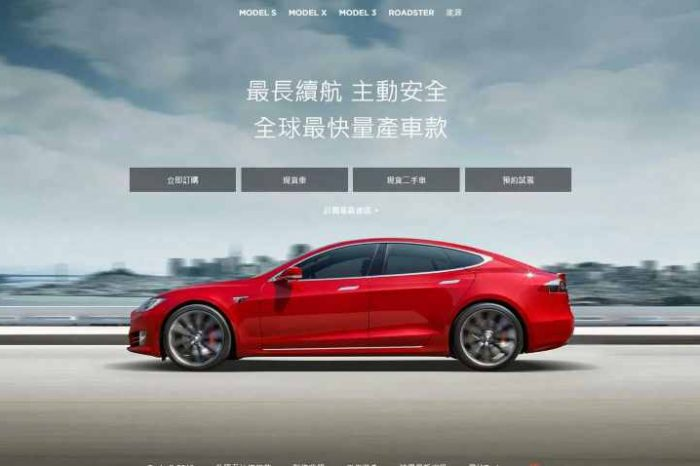 Tesla recalls nearly 50,000 Model S and X cars exported to China due to safety concerns over faulty suspensions