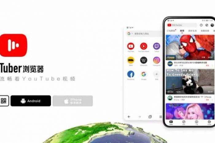 Tuber, a web browser app that lets Chinese users bypass the Great Firewall and access Google, Facebook without VPN, just disappeared from app stores