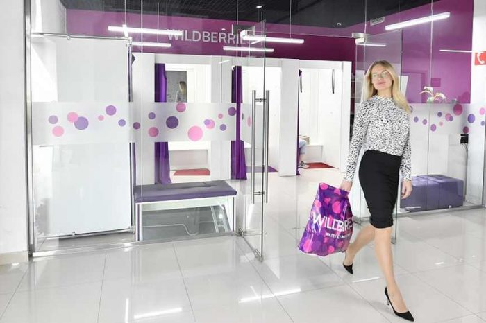 Wildberries, the largest Russian online retailer founded by a former English teacher, launches in the U.S. to expand its global footprint