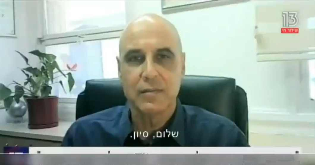 Israel top health official says 90% of severe covid patients in hospitals  are fully vaccinated and vaccine effectiveness is waning/fading: Video |  Tech News | Startups News
